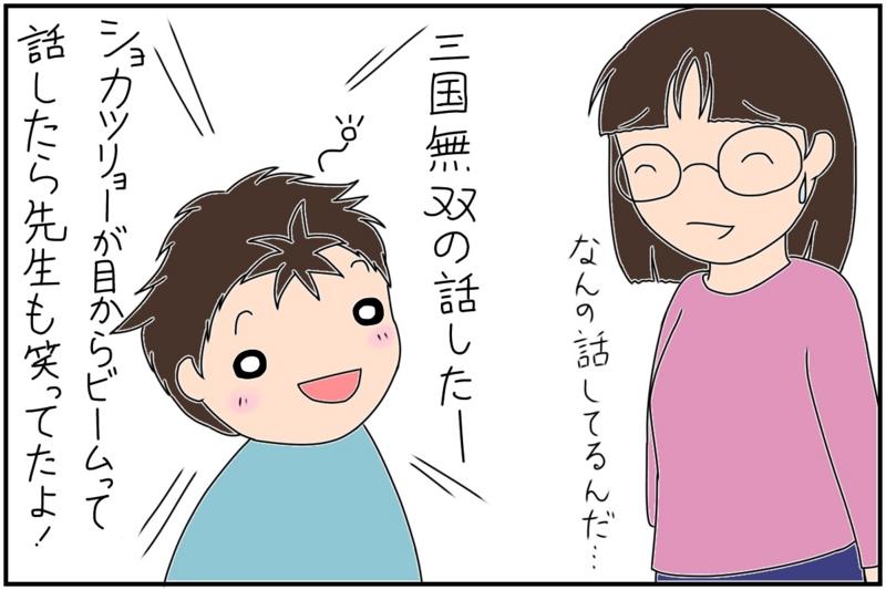 f:id:euri-kusanagi:20170227164104j:plain
