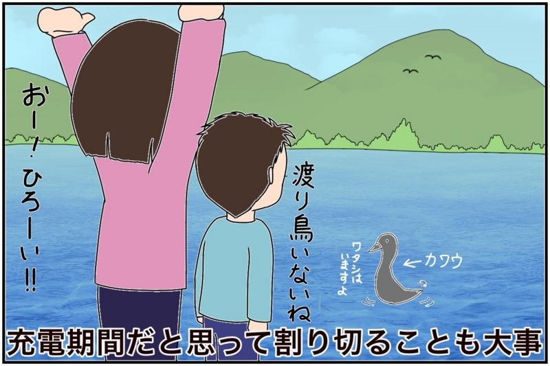 f:id:euri-kusanagi:20170227164200j:plain