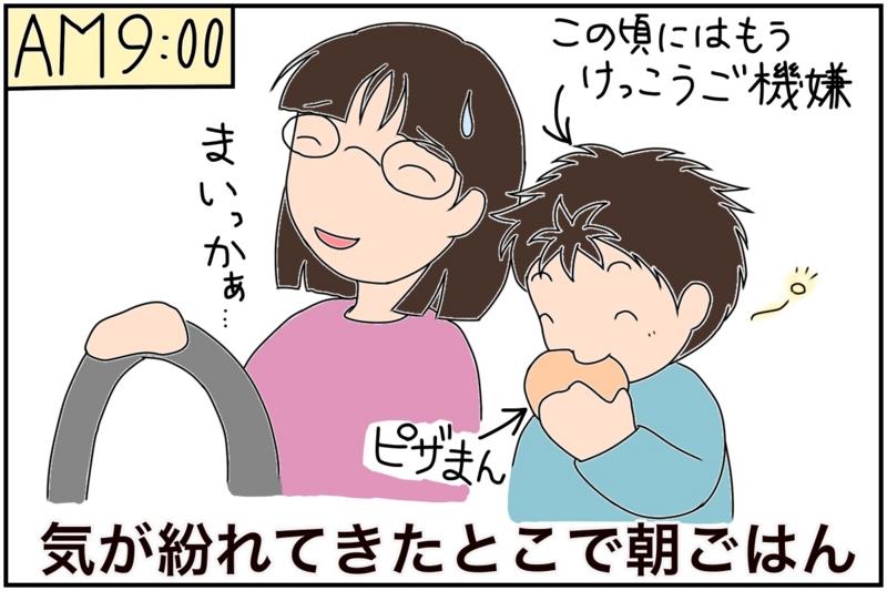 f:id:euri-kusanagi:20170227164207j:plain