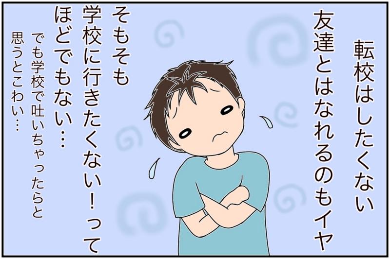 f:id:euri-kusanagi:20170227164209j:plain