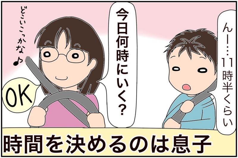 f:id:euri-kusanagi:20170227164250j:plain