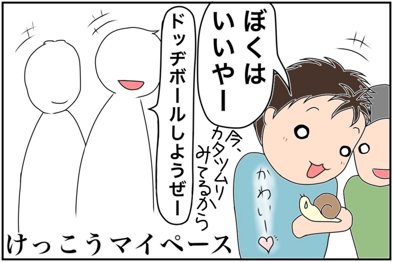 f:id:euri-kusanagi:20170227172750j:plain