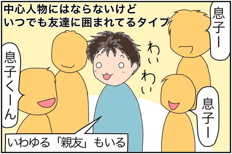 f:id:euri-kusanagi:20170227172754j:plain