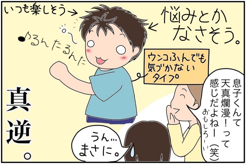f:id:euri-kusanagi:20170227172756j:plain