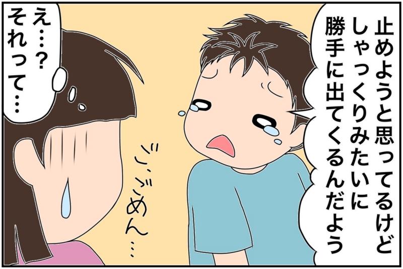 f:id:euri-kusanagi:20170227172855j:plain