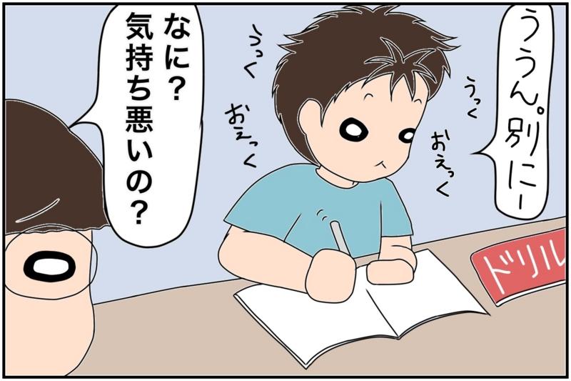 f:id:euri-kusanagi:20170227172857j:plain