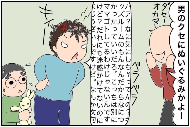 f:id:euri-kusanagi:20170227172858j:plain