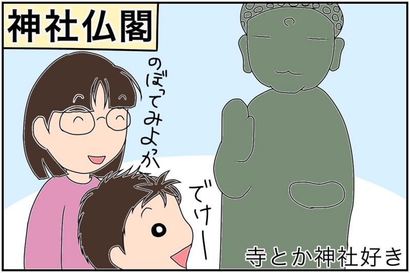 f:id:euri-kusanagi:20170227173037j:plain