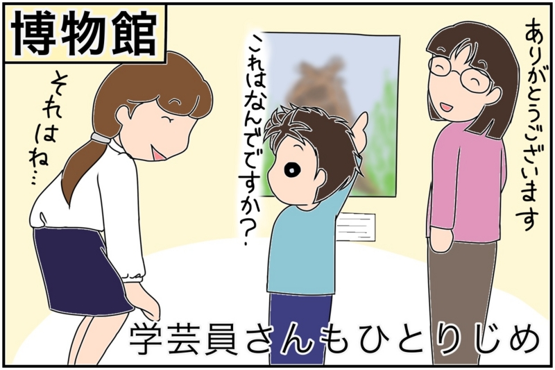 f:id:euri-kusanagi:20170227173039j:plain