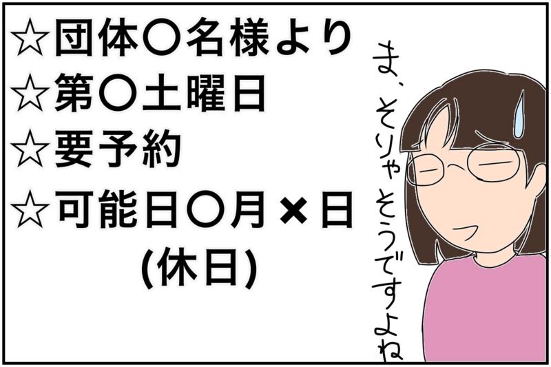 f:id:euri-kusanagi:20170227173043j:plain
