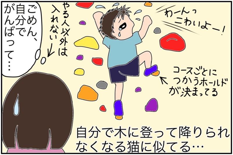 f:id:euri-kusanagi:20170227173148j:plain