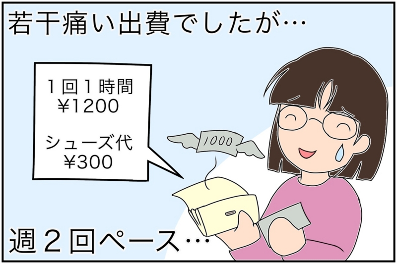 f:id:euri-kusanagi:20170227173150j:plain