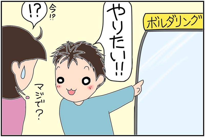 f:id:euri-kusanagi:20170227173155j:plain