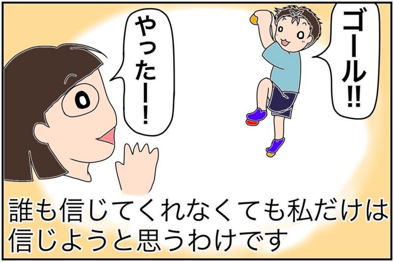 f:id:euri-kusanagi:20170227173300j:plain