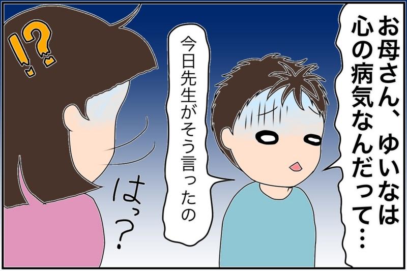 f:id:euri-kusanagi:20170227173408j:plain