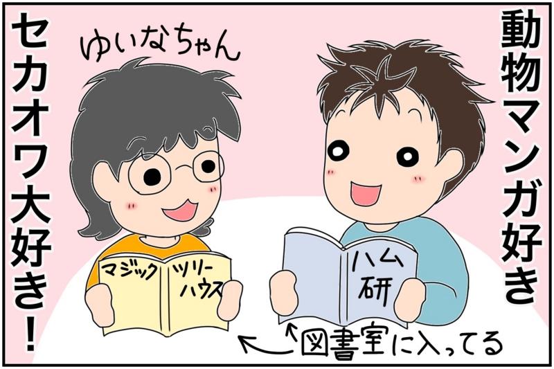 f:id:euri-kusanagi:20170227173411j:plain