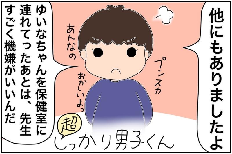f:id:euri-kusanagi:20170227173907j:plain