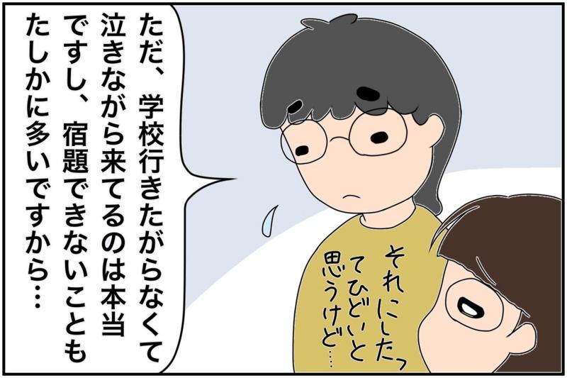 f:id:euri-kusanagi:20170227173953j:plain
