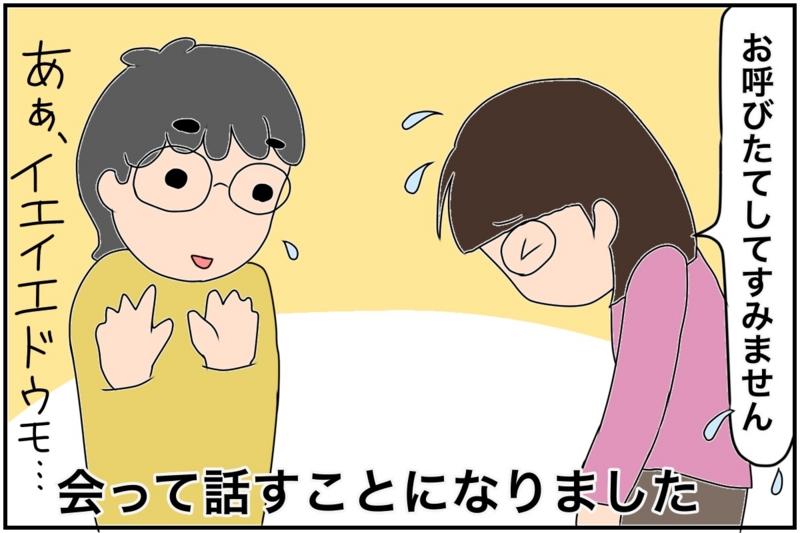 f:id:euri-kusanagi:20170227173955j:plain