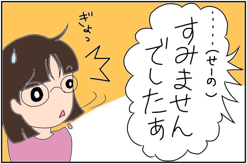 f:id:euri-kusanagi:20170227174055j:plain