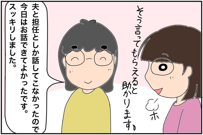 f:id:euri-kusanagi:20170227174059j:plain