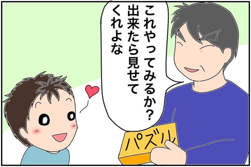 f:id:euri-kusanagi:20170303112132j:plain
