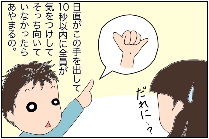 f:id:euri-kusanagi:20170303112139j:plain