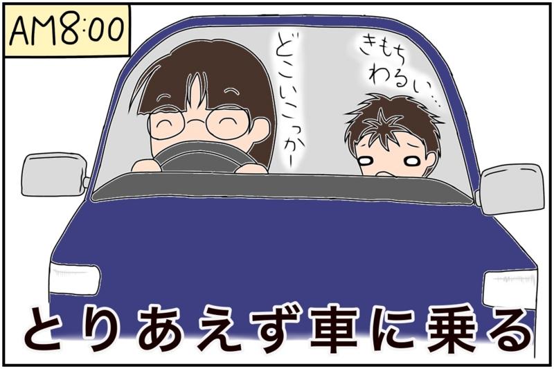 f:id:euri-kusanagi:20170303195126j:plain