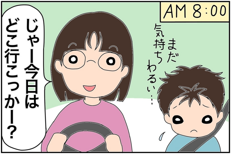 f:id:euri-kusanagi:20170306164417j:plain