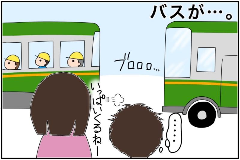 f:id:euri-kusanagi:20170306164607j:plain