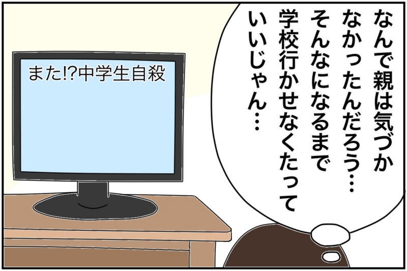 f:id:euri-kusanagi:20170306164710j:plain