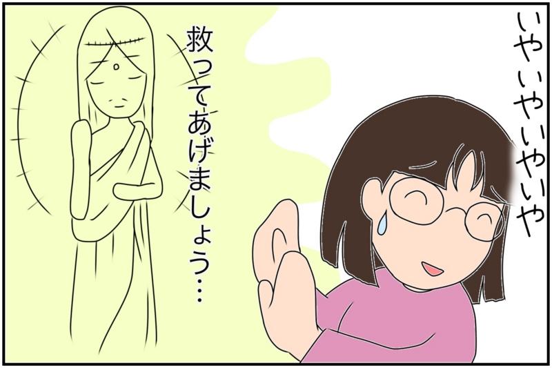 f:id:euri-kusanagi:20170306164712j:plain