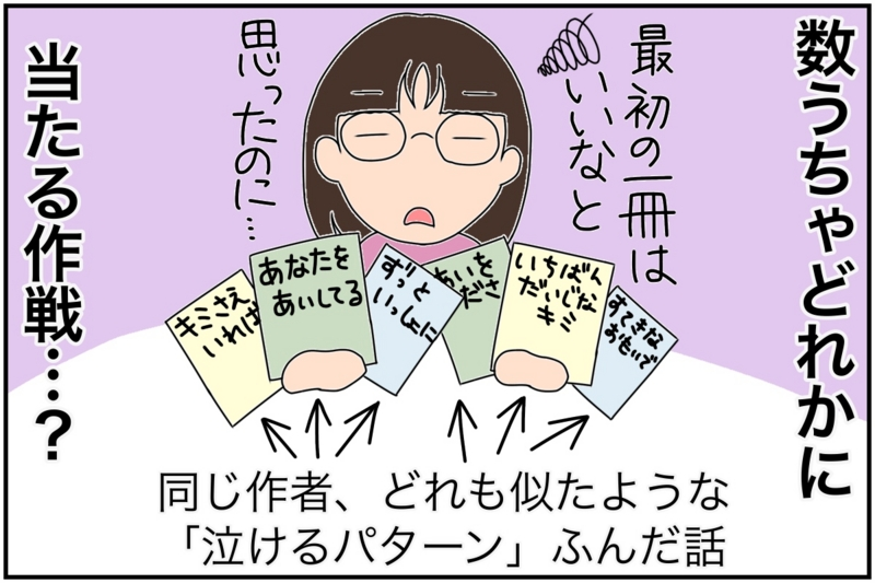 f:id:euri-kusanagi:20170306164715j:plain