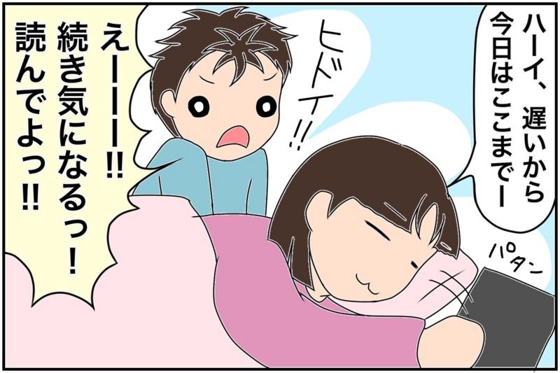 f:id:euri-kusanagi:20170306164717j:plain