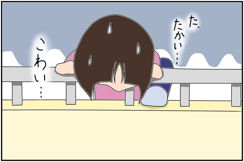 f:id:euri-kusanagi:20170306164801j:plain
