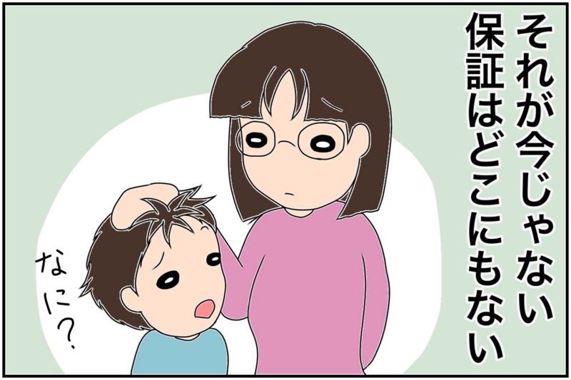 f:id:euri-kusanagi:20170306164803j:plain