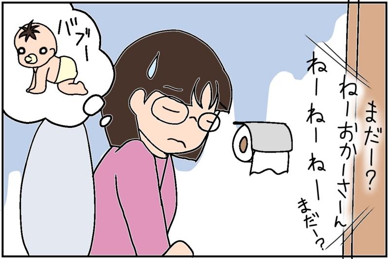 f:id:euri-kusanagi:20170306164848j:plain