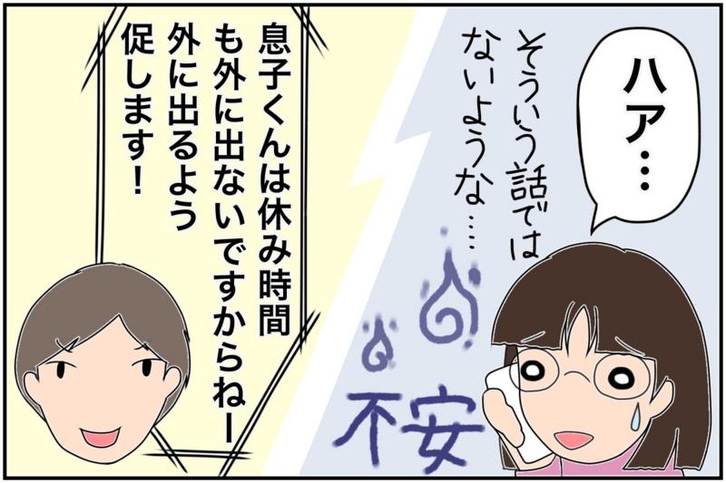 f:id:euri-kusanagi:20170313152121j:plain