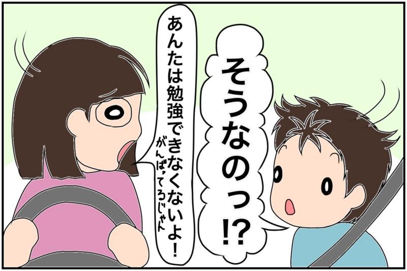 f:id:euri-kusanagi:20170313152257j:plain