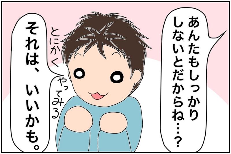 f:id:euri-kusanagi:20170313152530j:plain