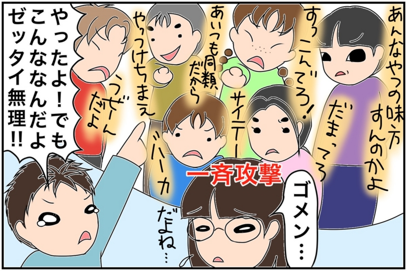 f:id:euri-kusanagi:20170313152532j:plain