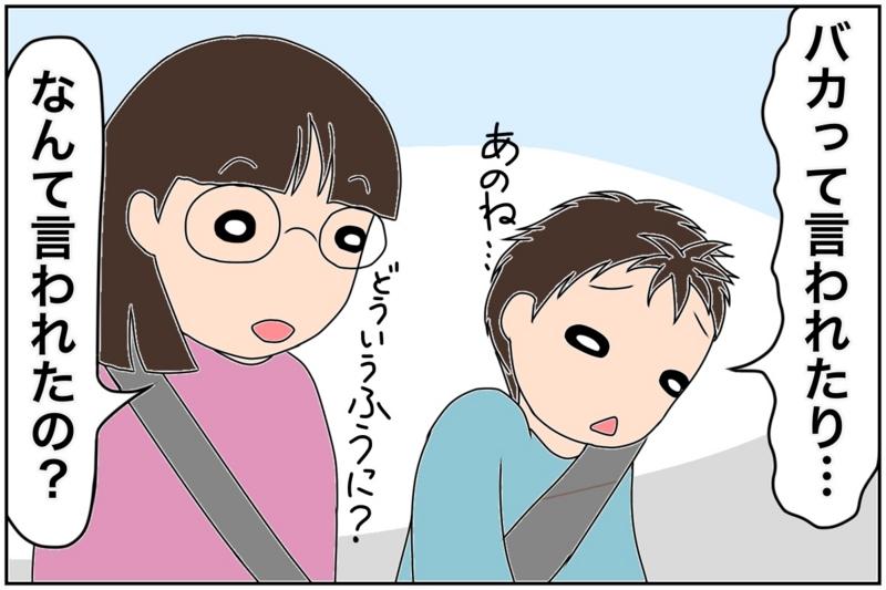 f:id:euri-kusanagi:20170313152612j:plain