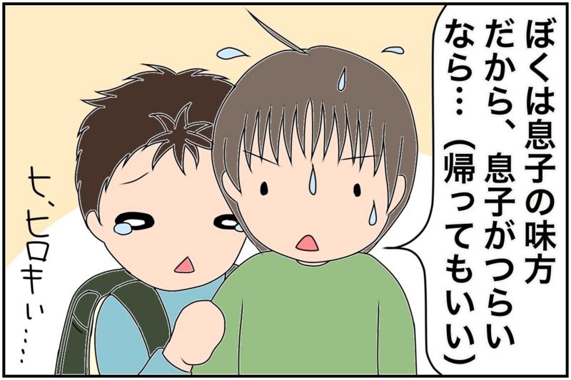 f:id:euri-kusanagi:20170313152614j:plain