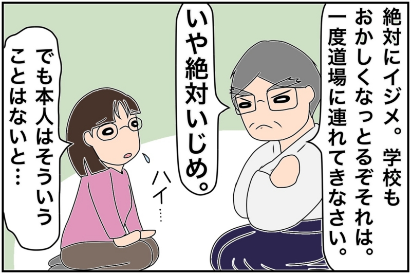 f:id:euri-kusanagi:20170313152621j:plain
