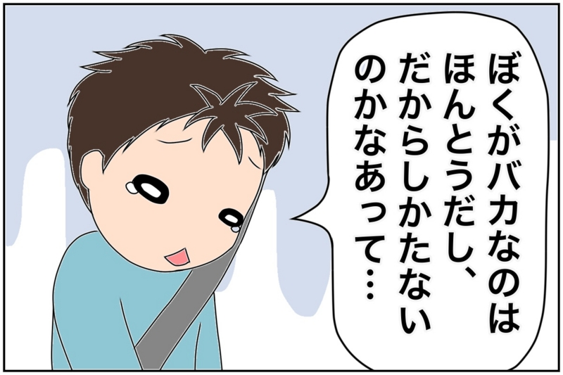 f:id:euri-kusanagi:20170313152645j:plain