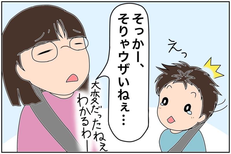 f:id:euri-kusanagi:20170313152646j:plain