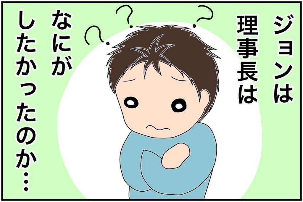 f:id:euri-kusanagi:20170321225402j:plain