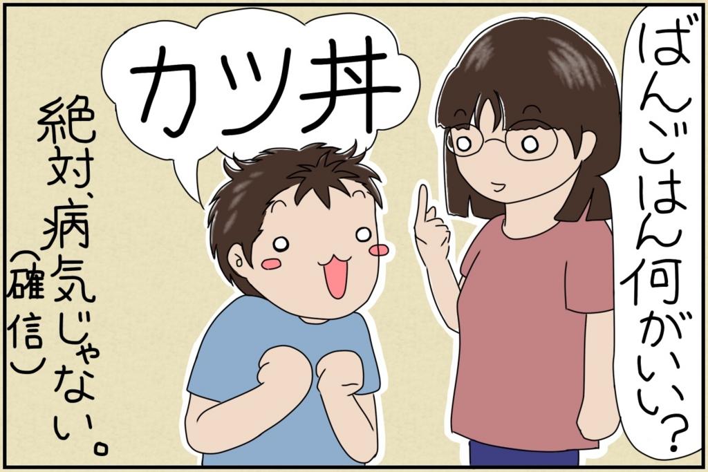 f:id:euri-kusanagi:20170323163942j:plain
