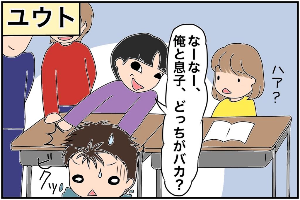 f:id:euri-kusanagi:20170329135347j:plain
