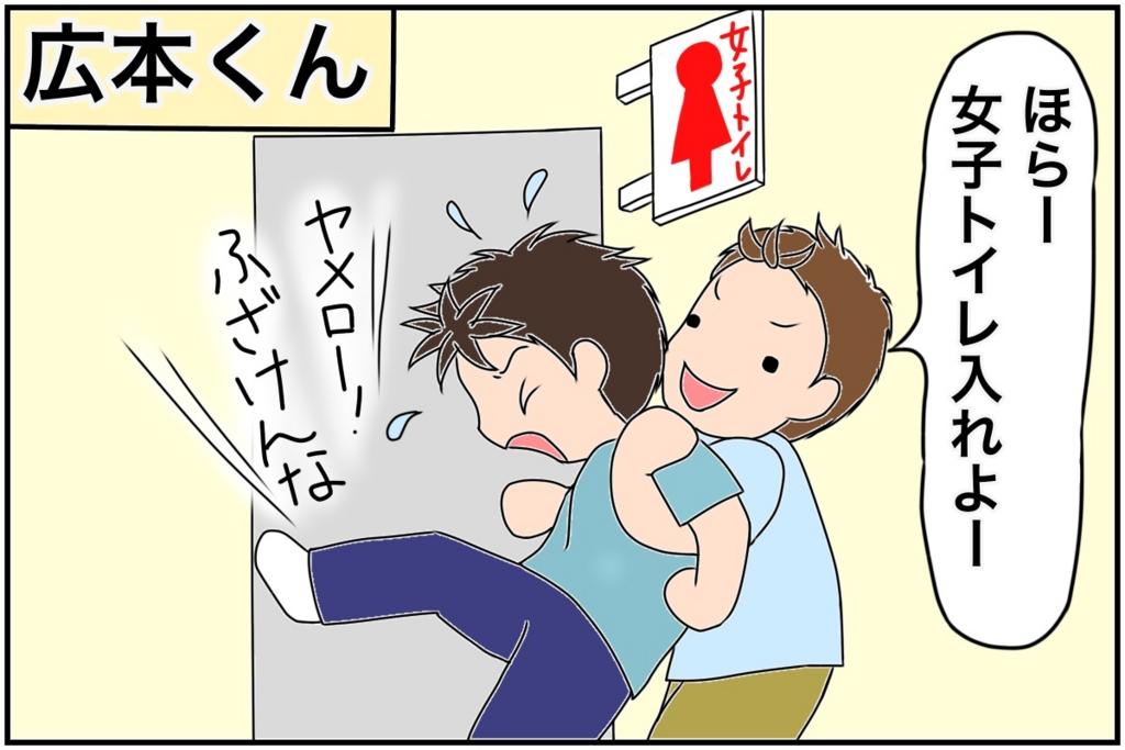 f:id:euri-kusanagi:20170329135357j:plain